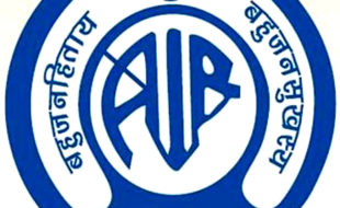 All-India_Radio-Online